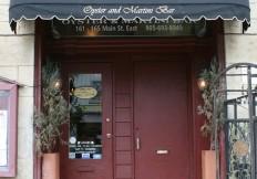 La Toscana Restaurant entrance